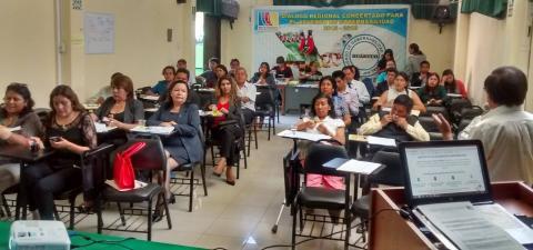 """II Foro Regional: """"Seguimiento Concertado a los Acuerdos de Gobernabilidad, Objetivos de Desarrollo Sostenible y reunión del Comité Ejecutivo Regional de la MCLCP Huánuco"""""""